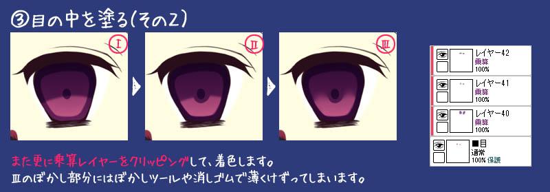 004_20121221083606.jpg