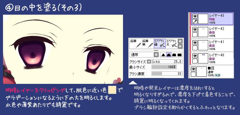 005_20121221083606.jpg