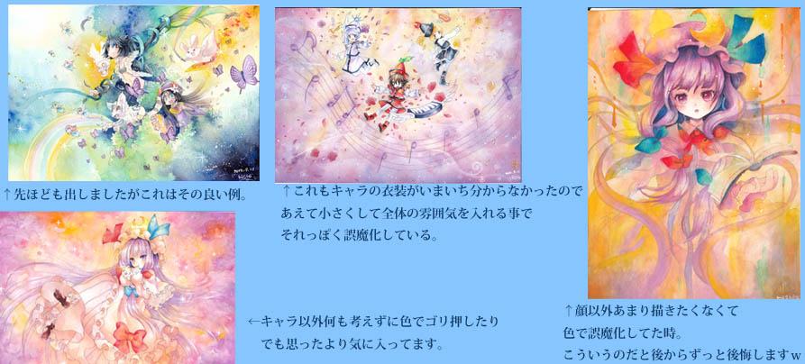 006_20121130002613.jpg