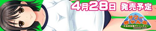 007_20120703210227.jpg