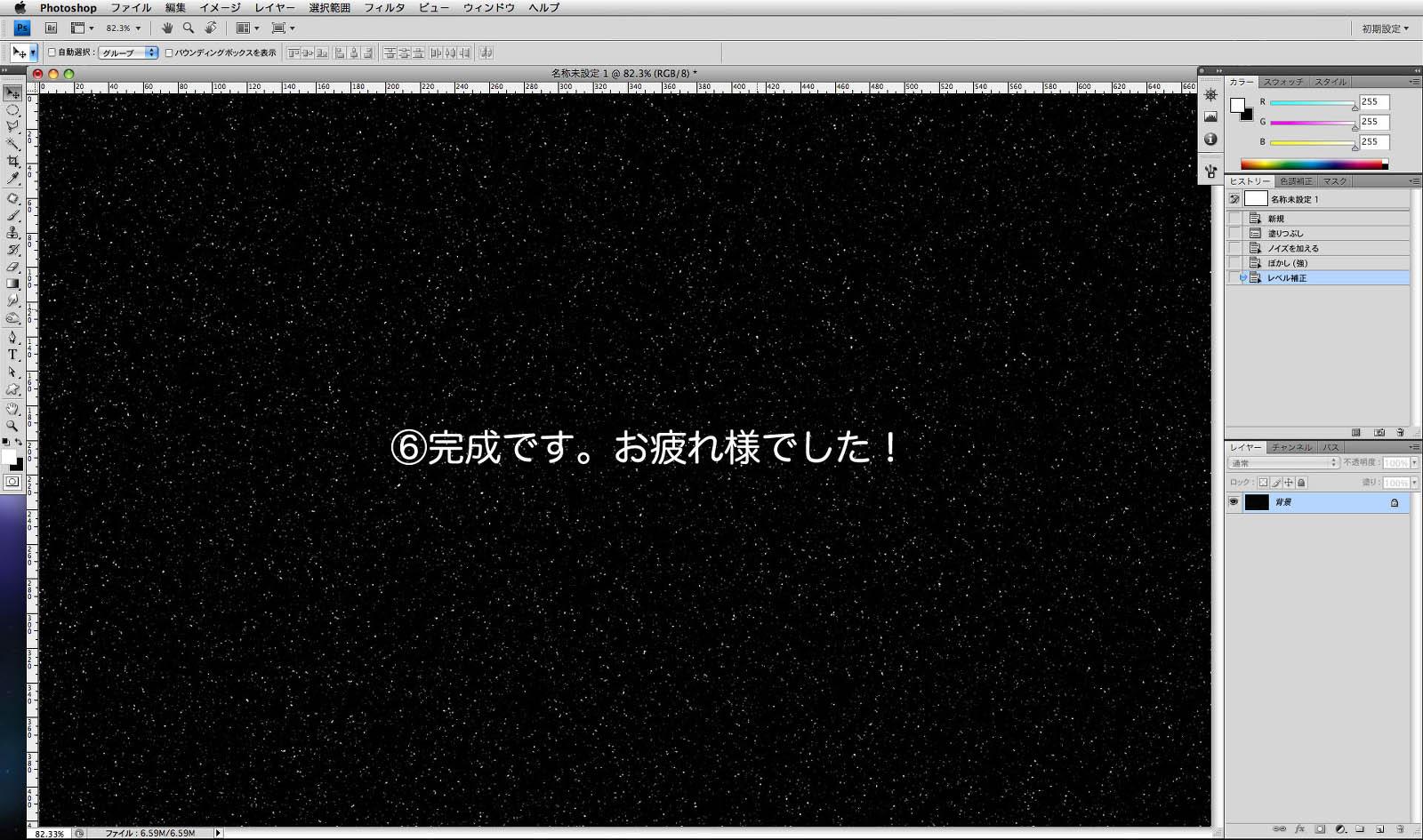009_20121010223417.jpg