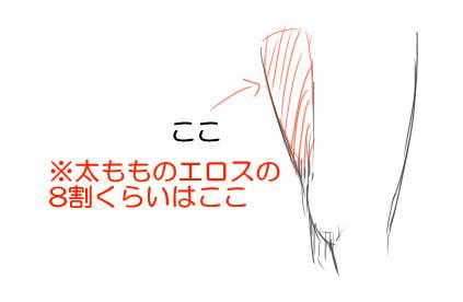 00_20120822232218.jpg