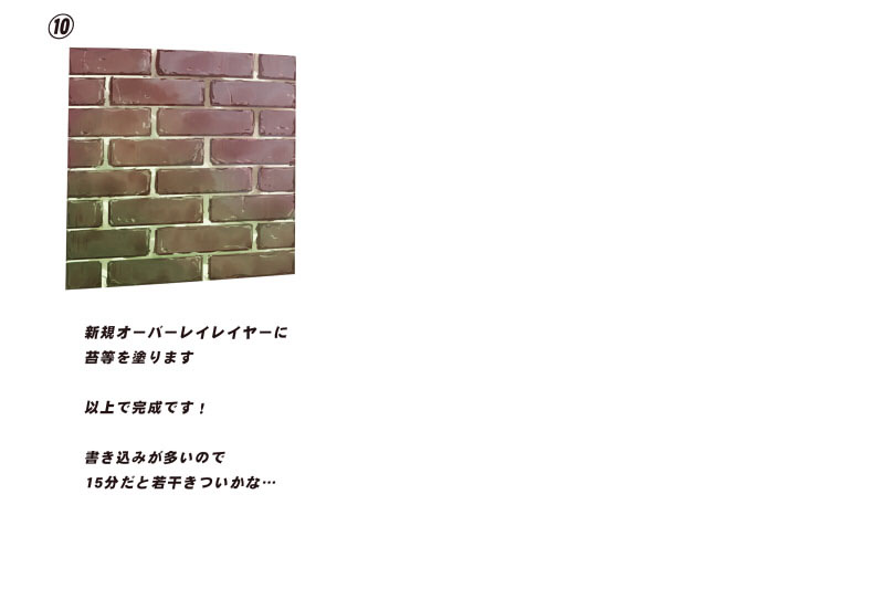 011_20120624154743.jpg