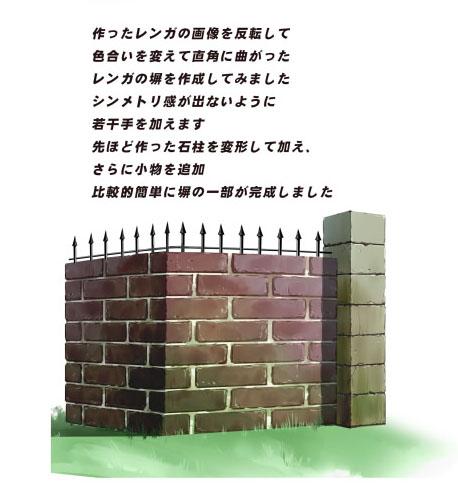 012_20120624154708.jpg