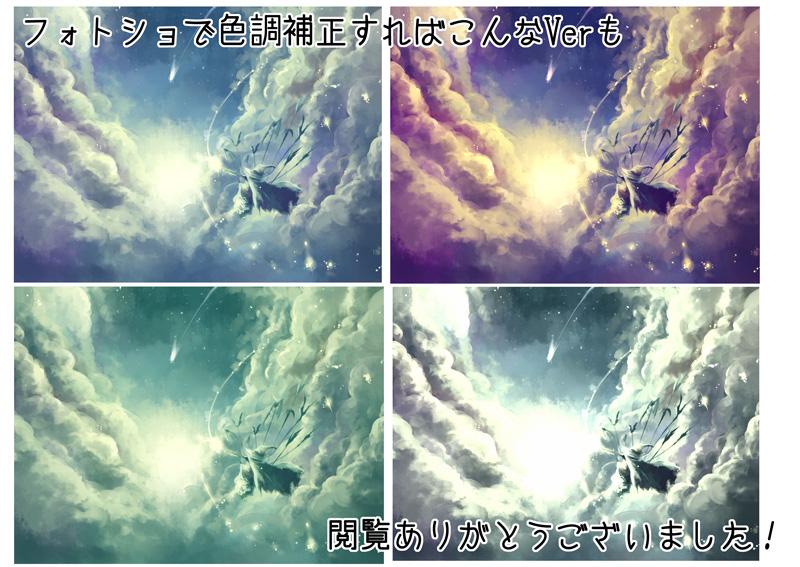 016_20130220105830.jpg