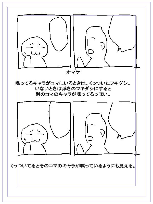 017_20120615190253.jpg