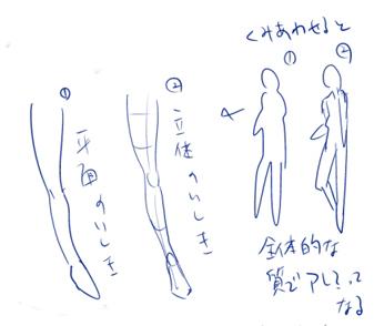 01_20120720071524.jpg