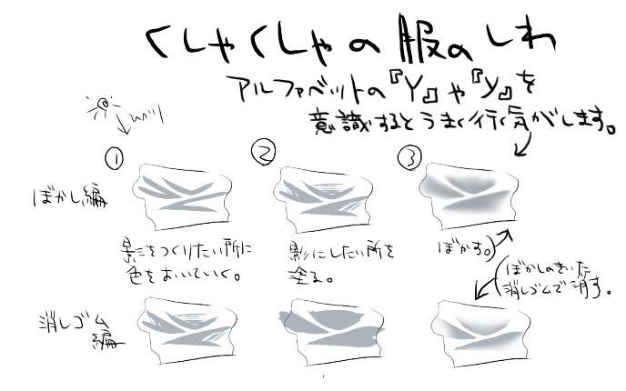 01_20120814174717.jpg