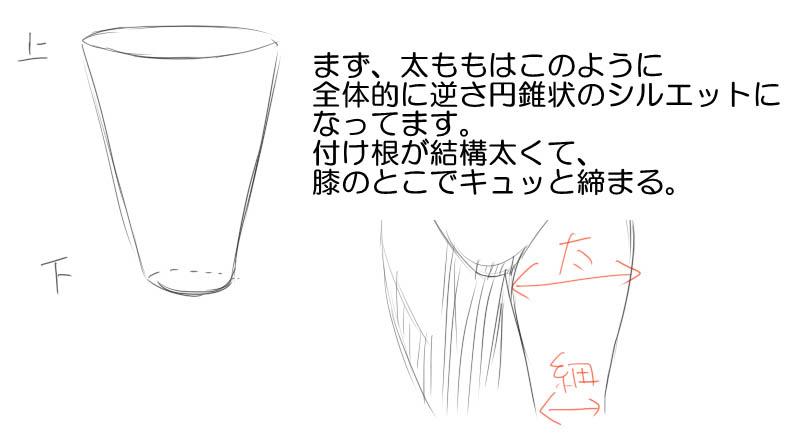 01_20120822232755.jpg