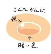 01_20121108091141.jpg