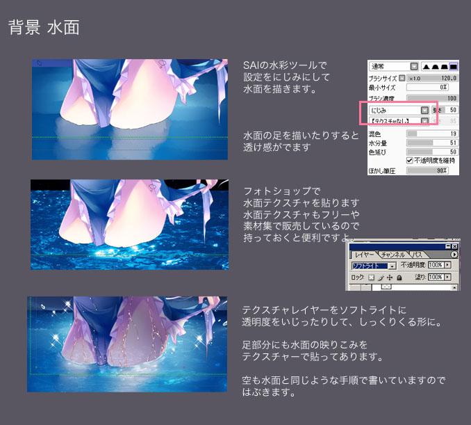 02_20120620011417.jpg