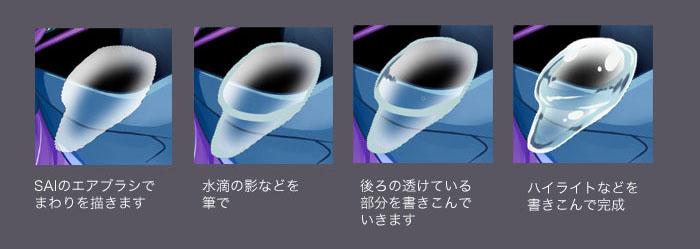 03_20120620011503.jpg