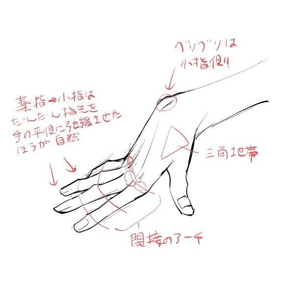 03_20120713080336.jpg