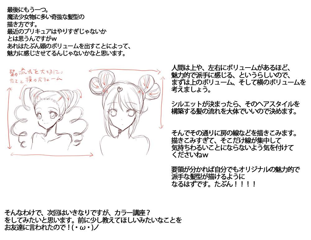 04_20121122211919.jpg