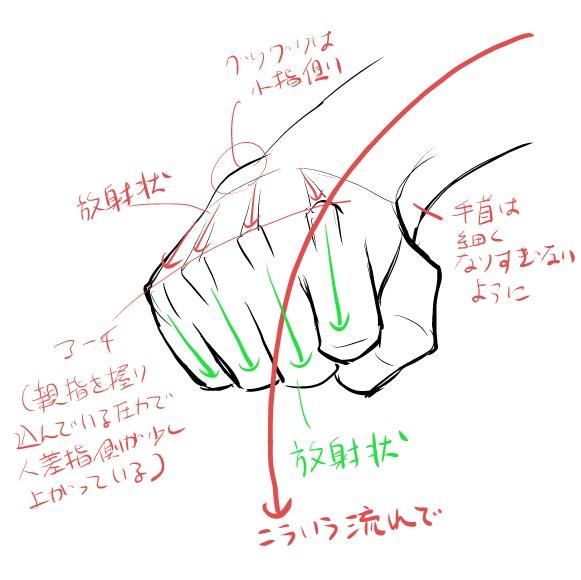 05_20120713080817.jpg