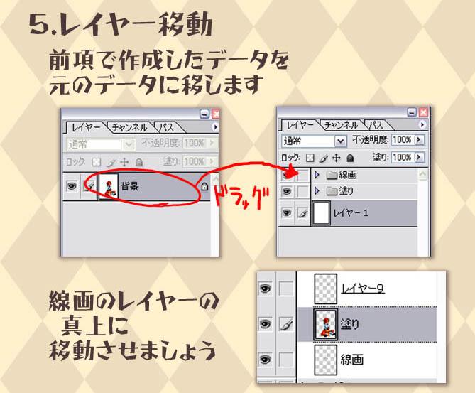 05_20120716100038.jpg