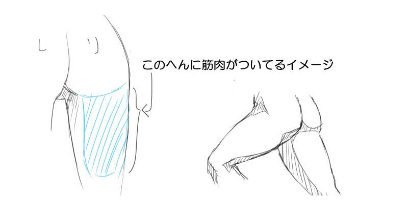 05_20120822233450.jpg
