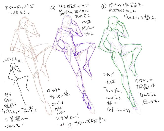 06_20120720074406.jpg