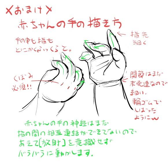 08_20120713081205.jpg