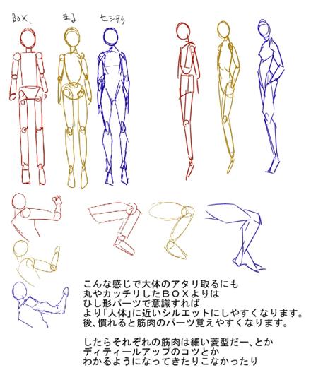 08_20120720075232.jpg