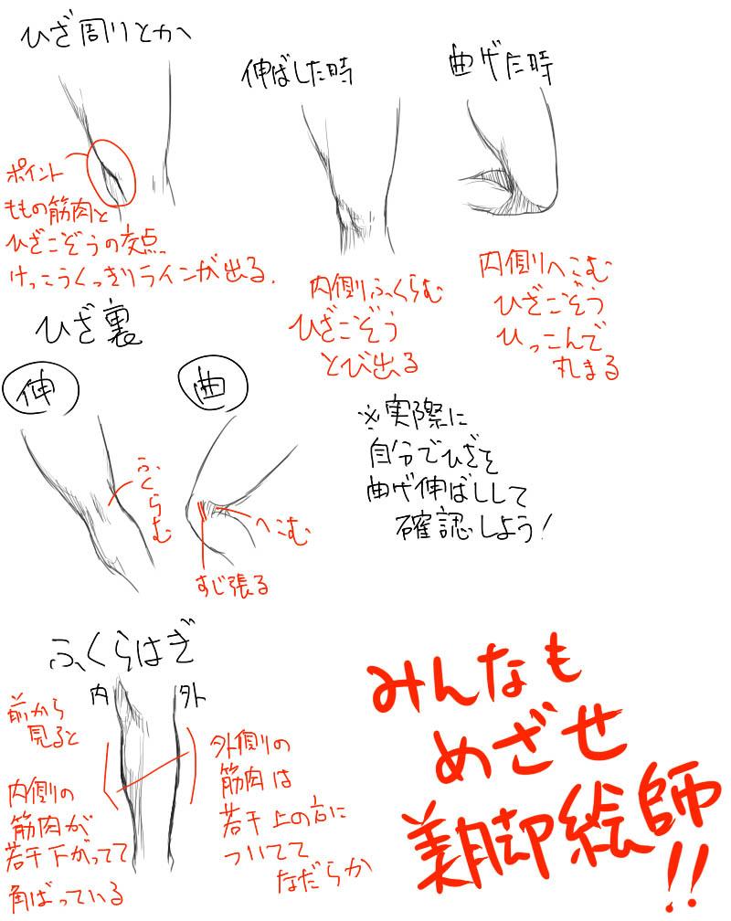 09_20120822234241.jpg