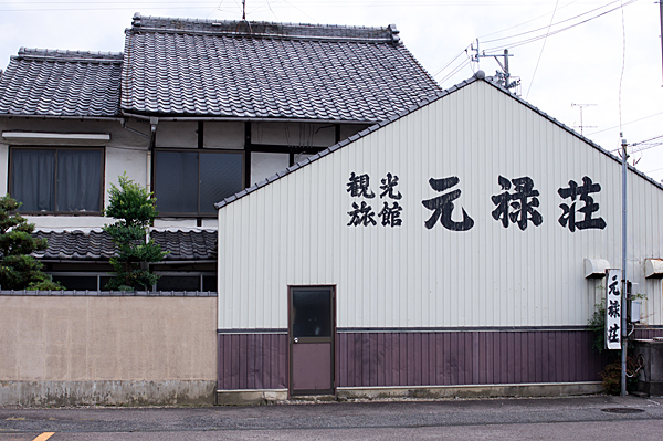美濃太田-6