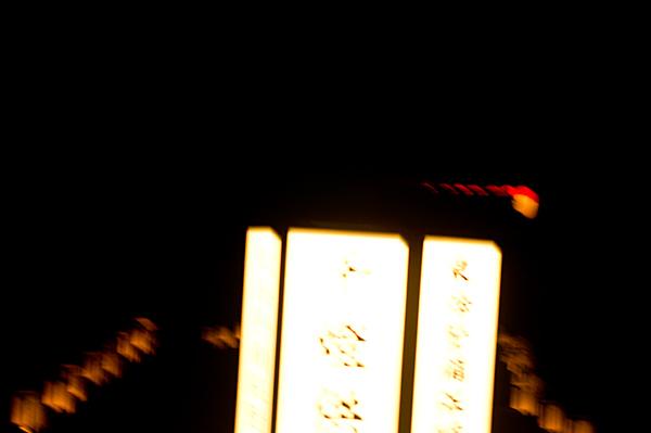 千燈供養-13