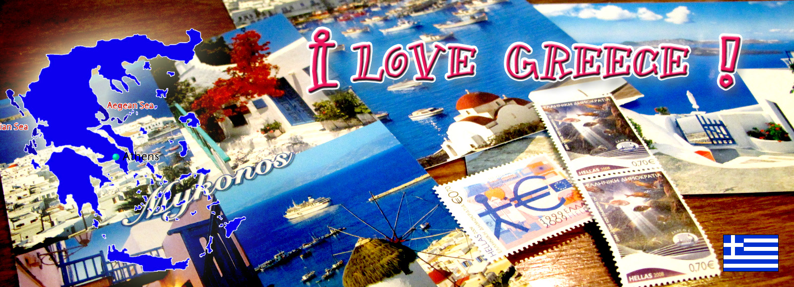 i love greece bana1のコピー