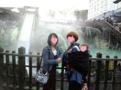 yubatake_convert_20121018112808.jpg
