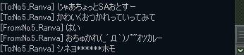 2012y12m30d_101330272.jpg