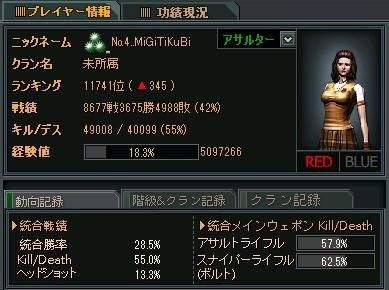 201303110950449d7.jpg