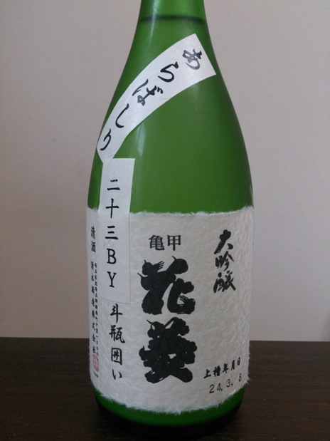 201209011