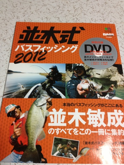 fc2blog_20121124092159156.jpg