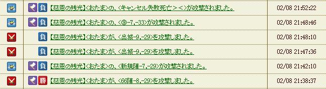 20140210202532783.jpg