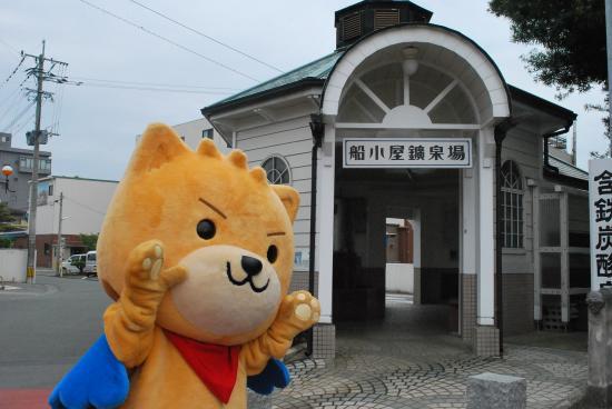hunagoyakousen-oide.jpg