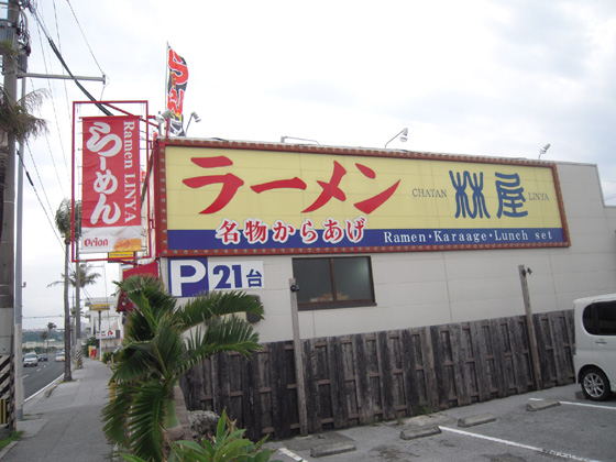 20131120_01.jpg