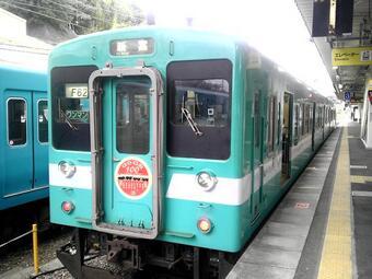 紀伊田辺駅にて