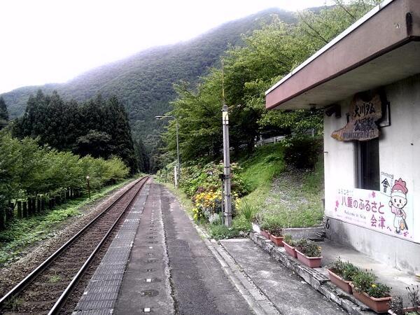 大川ダム公園駅