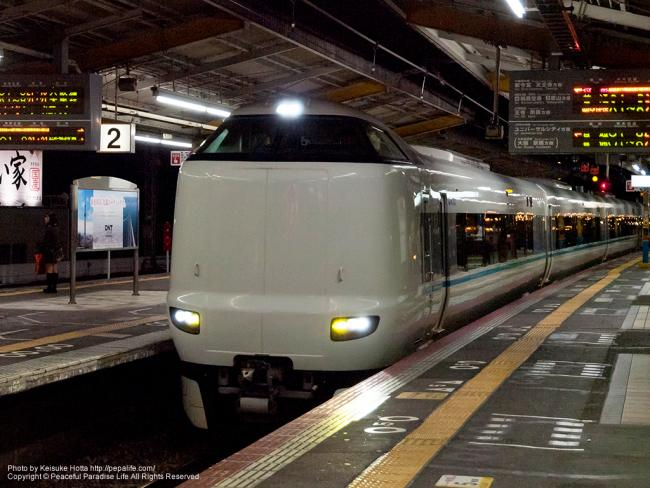 特急くろしお29号(西九条駅にて)