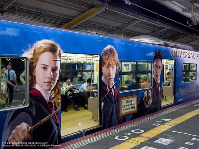 ハリー・ポッターのラッピング電車