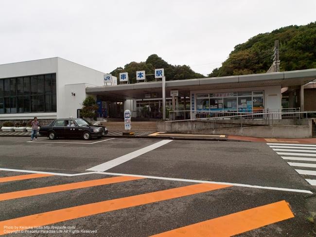 串本駅の駅舎