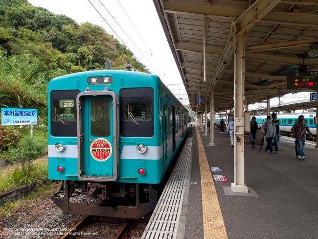 本州最南端の駅、串本駅と紀勢本線の電車
