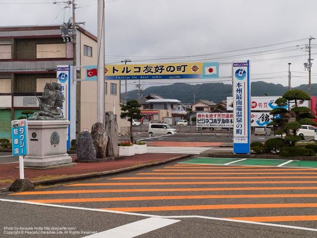 串本駅の駅前の景色