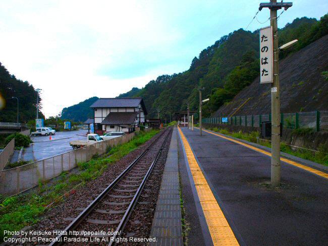 あまちゃんロケ地、田野畑駅