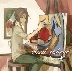 RSW_Cecilsphere.jpg