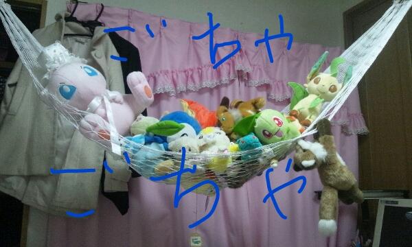 fc2blog_20120918024637804.jpg