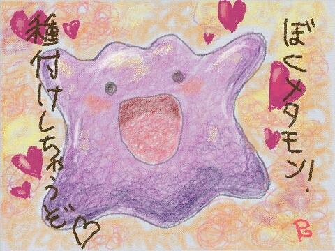 fc2blog_20121015235739818.jpg