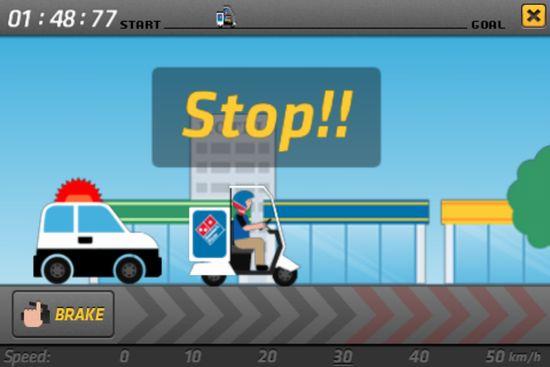 警察に止められるシーン