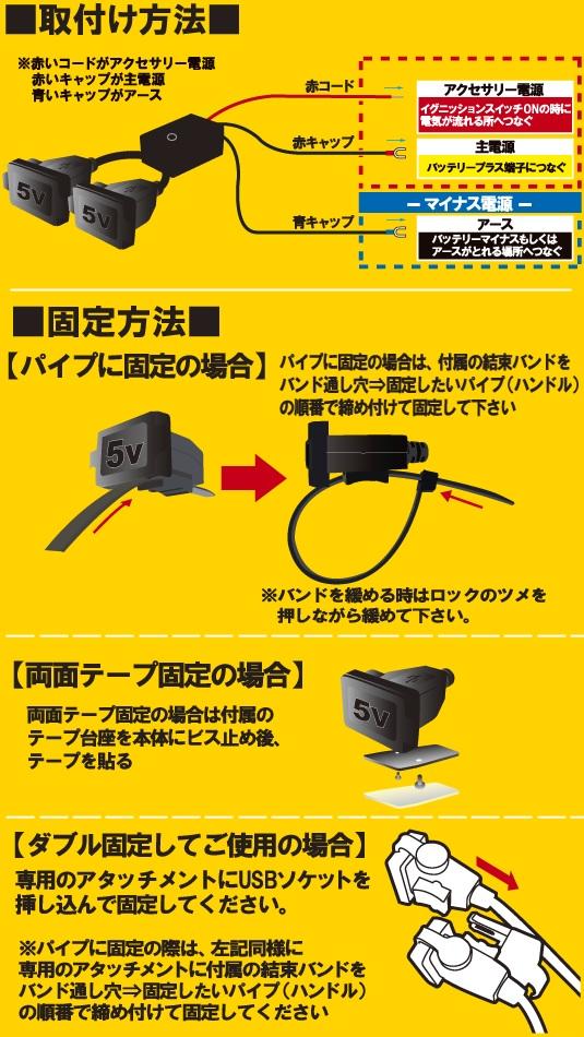 USBW.jpg