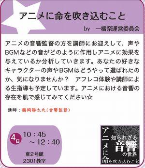超記憶術ブログ@K-ON!! 【学園...
